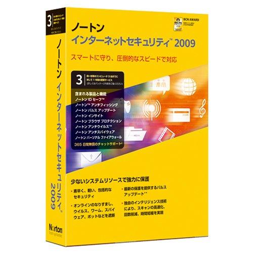 Norton Internet Security 2009 B001F50L8U Parent