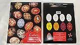 Luba's Ukrainian Easter Egg Decorating Kit - Super Color Kit
