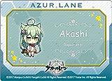 Azur Lane Akashi & Soryu Neo Card Game Character Storage Box Case Holder w/Dividers Anime Art Collection