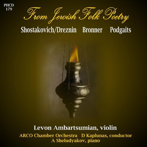 """""""From Jewish Folk Poetry"""" Violin Suite: Happiness"""
