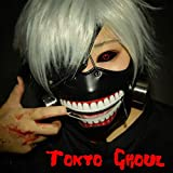 Edealing 1PCS Cosplay Tokyo Ghoul Kaneki Ken Adjustable Zipper PU Leather Mask Halloween Prop