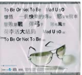 To Be Or not To Be CD Format By Louis Cheung