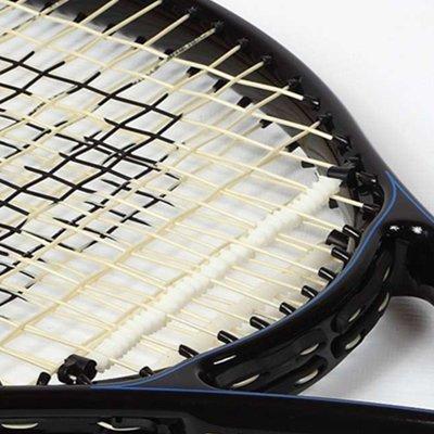Best Synthetic Gut String (Blackburne Double Strung Tennis Racquet (4 1/2))