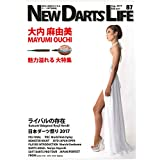 NEW DARTS LIFE(ニューダーツライフ) Vol.87