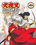 Inuyasha: The Complete Collection Season 1-2-3-4-5-6-7 Volume 1-167end DVD