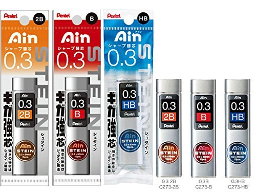 Pentel 0.3 Refill 3-piece Set 2BBHBAS for PG1013/513, Packaged Ain Stein Lead, 0.3 mm HB, B, 2B, Tube of 15pcs (XC273-HB,B,2B), 1 Each