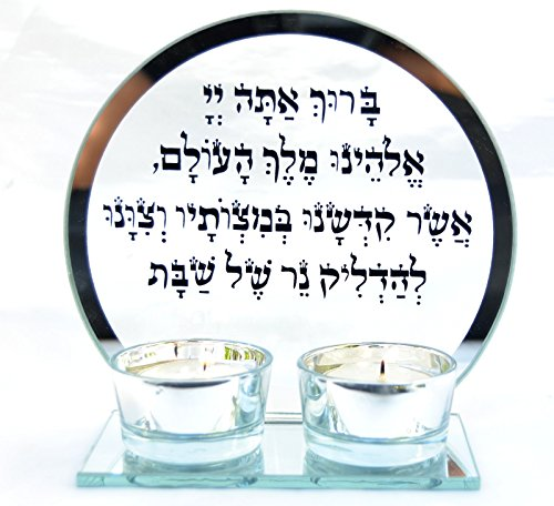 Lord Glass Candle Holder - Candlesticks Glass Candles Holders Shabbat Jewish W-blessing in Hebrew Tea Light