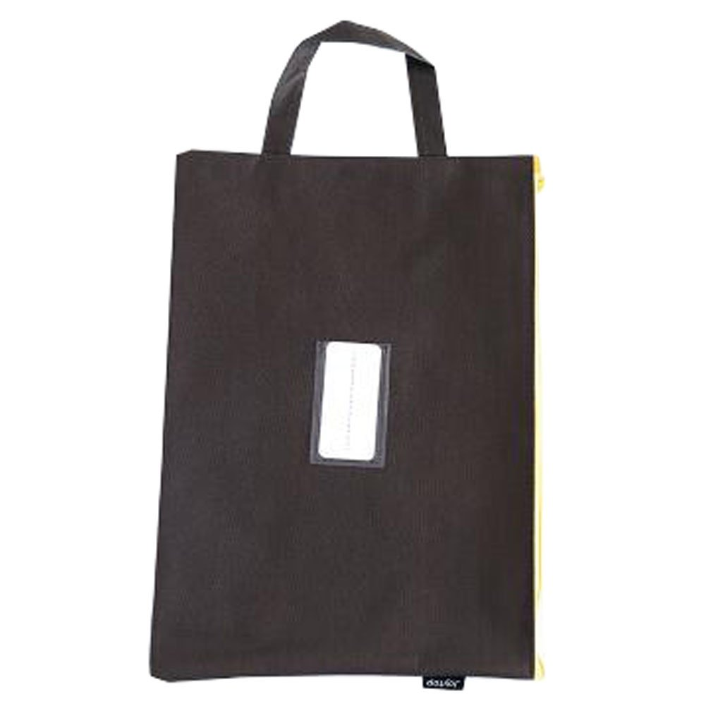 Cute File Bag Stationery Bag Pouch File Envelope for Office/School Supplies, Dark Brown
