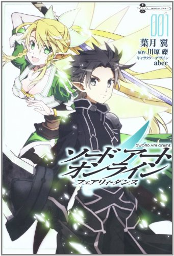 Sword Art Online Progressive Epub