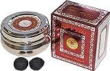 Bakhoor Fatmah - Home Incense 150gm بخور فاطمة