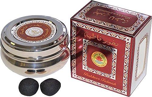 Bakhoor Fatmah - Home Incense 150gm بخور فاطمة by Bakhoor Ayesha 150gm. بخور عئشة