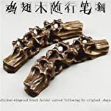 Easyou Classical Chinese Brush Rest Holder Chicken-wing Wood Carved Following by Original Shape 17 3.2 3.5cm(6.7''1.3''1.4'')1pcs
