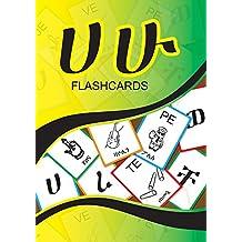 Ha Hu Flashcards