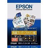 エプソン KA4100SFD 両面スーパーファイン紙(A4/100枚)