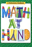Math at Hand, GREAT SOURCE, 0669508179