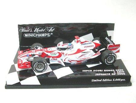 1/43 SUPER AGURI HONDA SA06 JAPANESE GP 2006 アデランス #22(ホワイト×レッド) 400060122