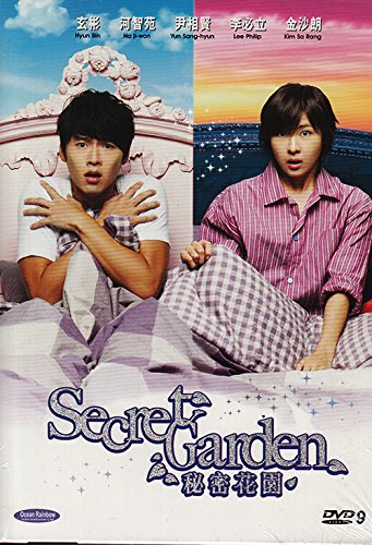 Secret Garden (English Subtitles, All Region by Ocean Rainbow ()
