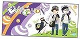Rebuild of Eva store limited EVA ~ Geewhiz ~ StompStamp Sports Towel + cans badge Nagisa Kaoru set Ikari Shinji Evangelion EVANGELION STORE TOKYO-01 goods towel can batch Kaoru