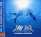 Umizaru TV (Original Soundtrack)