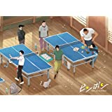 Ping Pong Complete Art Works [ ART BOOK - JAPANESE EDITION]