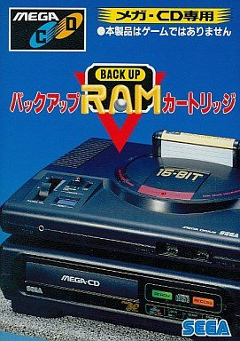 MCD用バックアップRAM