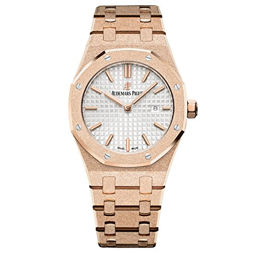 Audemars Piguet Ladies Royal Oak 33mm Frosted Gold Novelty Boutique Edition 67653OR.GG.1263OR.01