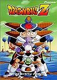 DragonBall Z, Vol 16. - The Ginyu Force