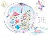 60PCS Decorative Washi Decals for Gift