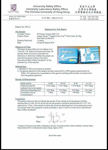 Amazon.com: Angels Secret™ Daily Sanitary Napkins (10 Pads): Health & Personal Care