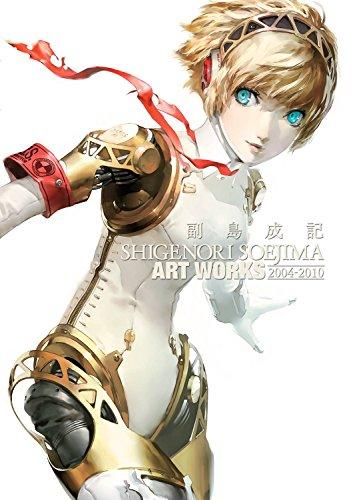 Image of Shigenori Soejima Artworks: 2004-2010