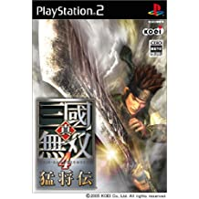 Dynasty Warriors 5 Xtreme Legends [Japan Import]