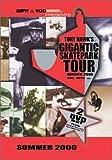 Tony Hawk's Gigantic Skatepark Tour 2000 by Redline Ent