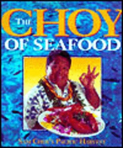 la choy rice - 8