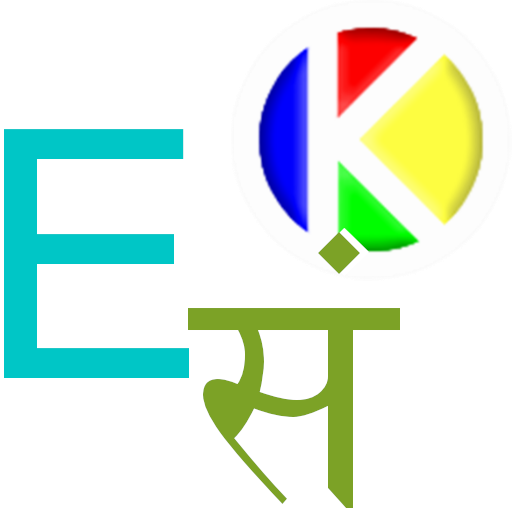 Sanskrit Talking Dictionary: Amazon com au: Appstore for Android