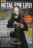 Guitar World -- Metal for Life!: Mastering Heavy Metal Guitar (DVD)