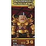 Japan Import One Piece World Collectable Figure ONE PIECE FILM GOLD vol.5 die separately (prize)