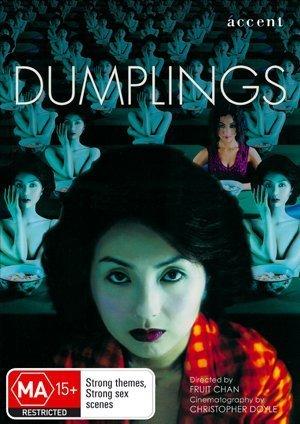 fruit chan dumplings - 3