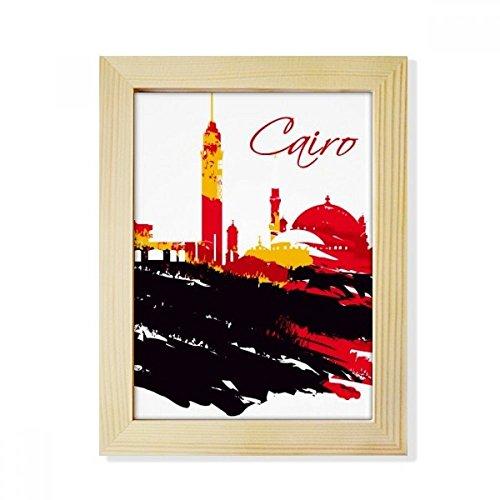 DIYthinker Egypt Pattern Morden City Muslim Pattern Desktop Wooden Photo Frame Picture Art Painting 6x8 inch by DIYthinker