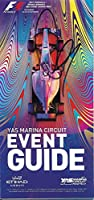 2017 Lewis Hamilton Formula 1 F1 Was Marina Circuit Mercedes Signed Event Guide - Autographed NASCAR Miscellaneous Items from Sports Memorabilia