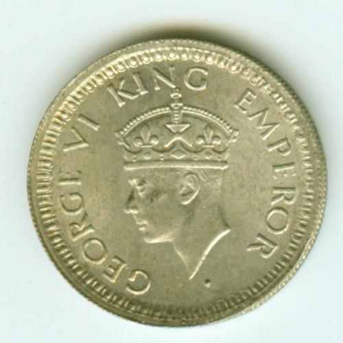 Rupee Silver Coin - 8