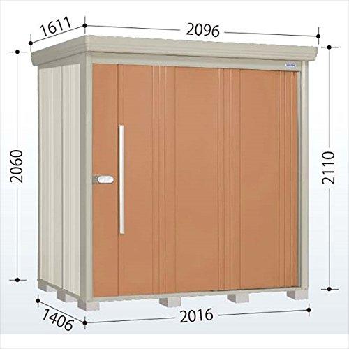 タクボ物置 ND/ストックマン ND-2014 一般型 標準屋根 『屋外用中型大型物置』 トロピカルオレンジ B00UV4YJ3Y