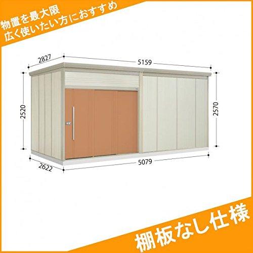 タクボ物置 JN/トールマン 棚板なし仕様 JN-5026 一般型 標準屋根 『屋外用大型物置』 トロピカルオレンジ B074X536RF