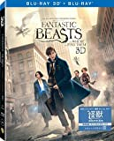 Fantastic Beasts And Where To Find Them 2D + 3D (Region A Blu-Ray) (Hong Kong Version / Chinese subtitled) 怪獸與牠們的產地