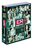 [DVD]ER緊急救命室〈ファイナル・シーズン〉セット1 [DVD]