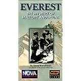 Nova: Everest Mystery of Mallory & Irvine