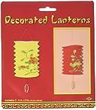 Chinese Lanterns (asstd red & yellow)    (2/Pkg)