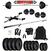 IRONLIFE FITNESS 10kg Combo 4-WB Home Gym and Fitness Kit Home Gym [STADE]