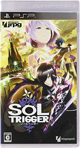 Sol Trigger (Alchemist Fullmetal Psp)