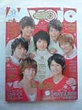 Myojo (ミョウジョウ) 2014年 01月号 [雑誌]
