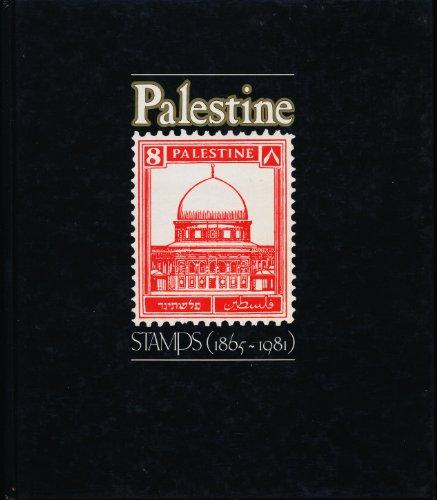 Palestine Stamps 1865 1981